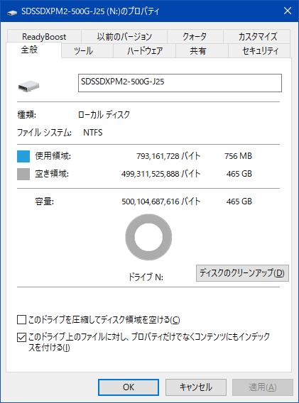 SDSSDXPM2-500G-J25_011