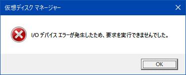 ST8000DM004_003