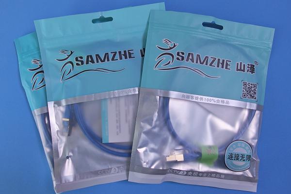SAMZHE_LAN_CAT7_001