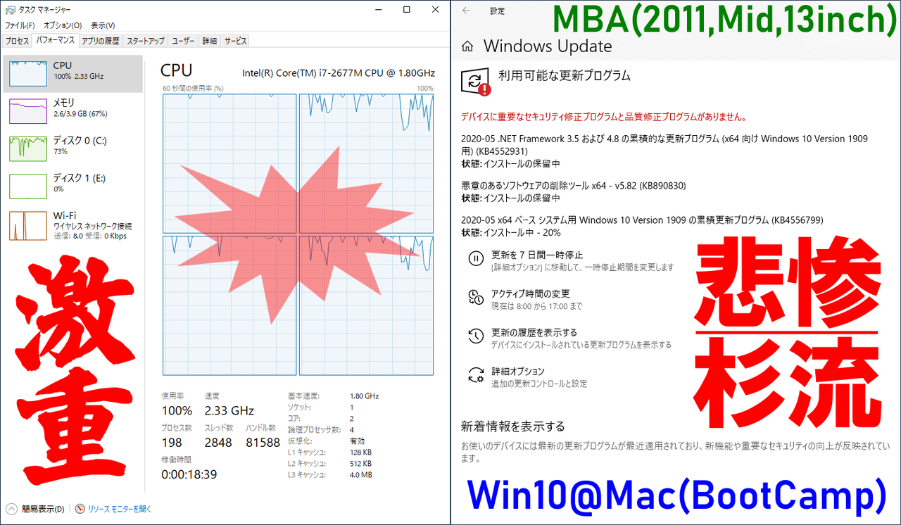 WindowsUpdate_MBA(2011,Mid,13inch)