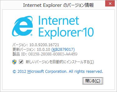 Internet Explorer 10@Windows8