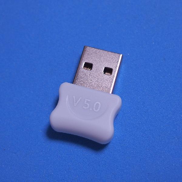 Bluetooth5.0のレシーバー