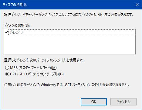 ST8000DM004_002