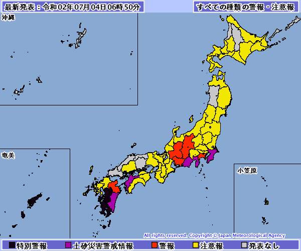 気象特別警報発表中_熊本県_鹿児島県