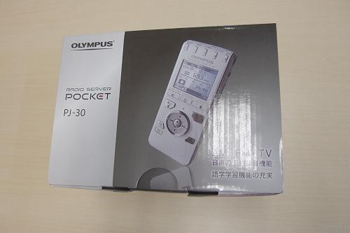PJ-30(オリンパス)の箱