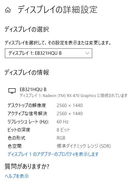 WQHD_例のグラボ