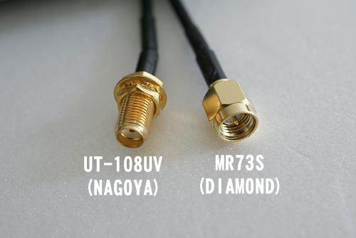 (左)UT-108UVはSMA-P、(右)MR73SはSMA-J