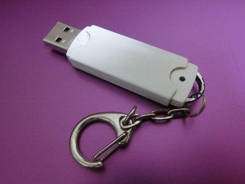 Traveling Disk U230(1GB,USB2.0,PQI)