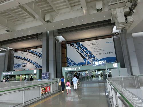 関西国際空港(KIX) 第一ターミナル