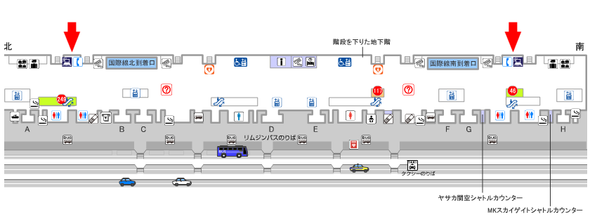 第一ターミナルビル1階