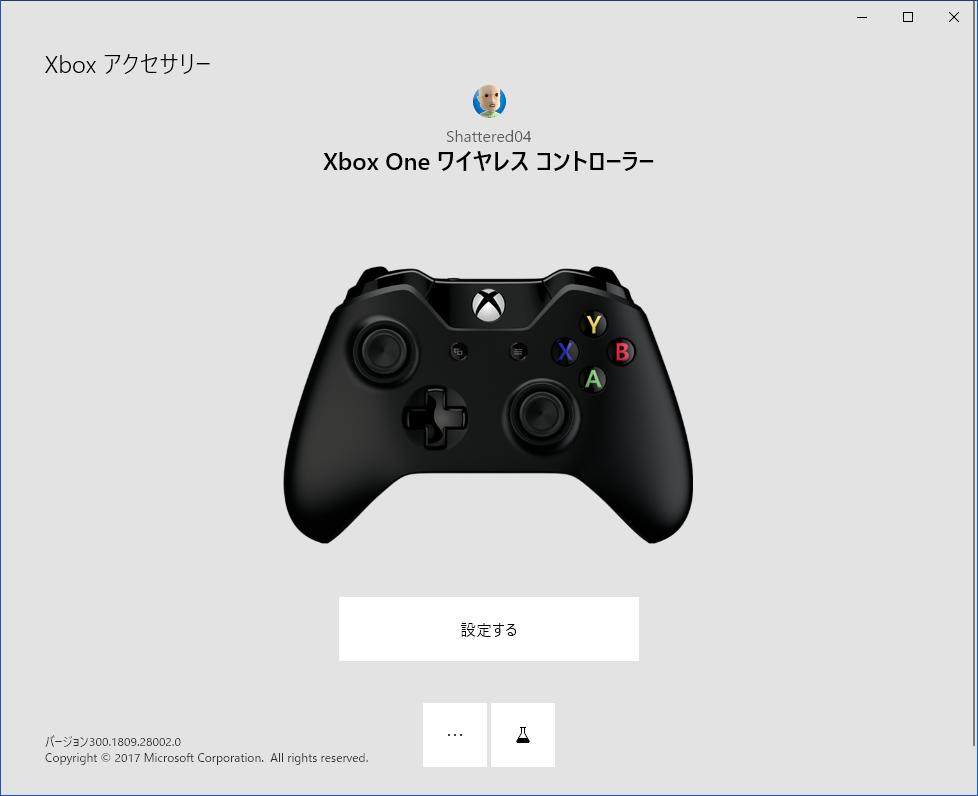 XBOX_アクセサリー_003