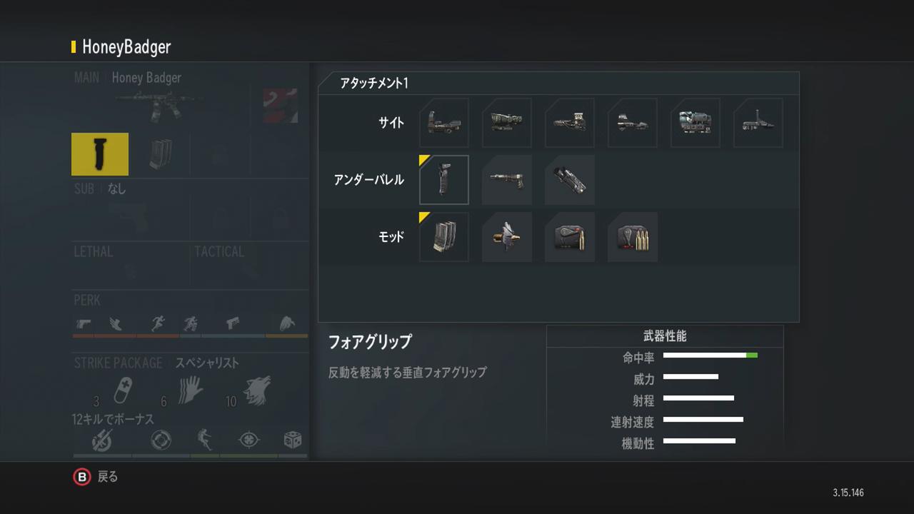 チャカ設定_CoD-G_003