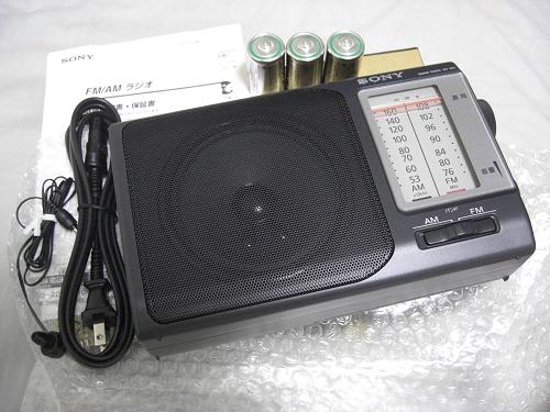 ICF-801