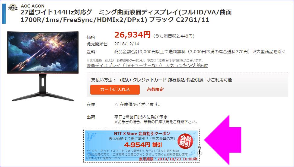 AO16023910_21980円