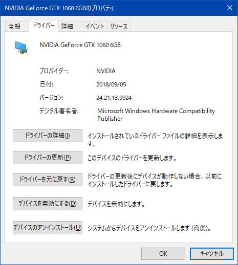 NVIDIA_004
