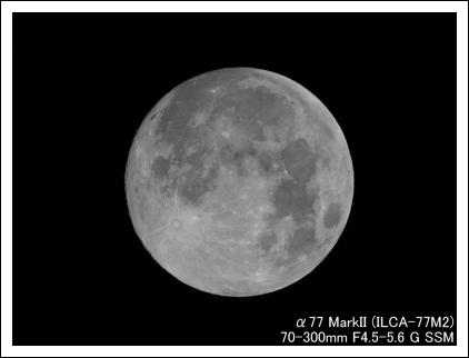 α77 MarkII(ILCA-77M2)