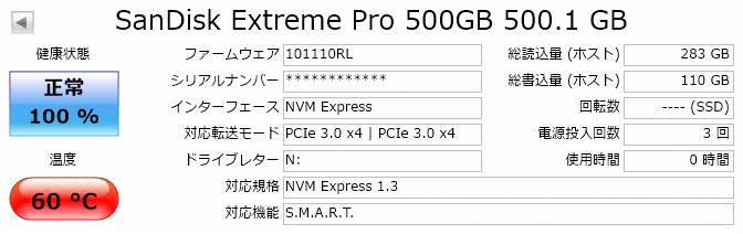 SDSSDXPM2-500G-J25_015
