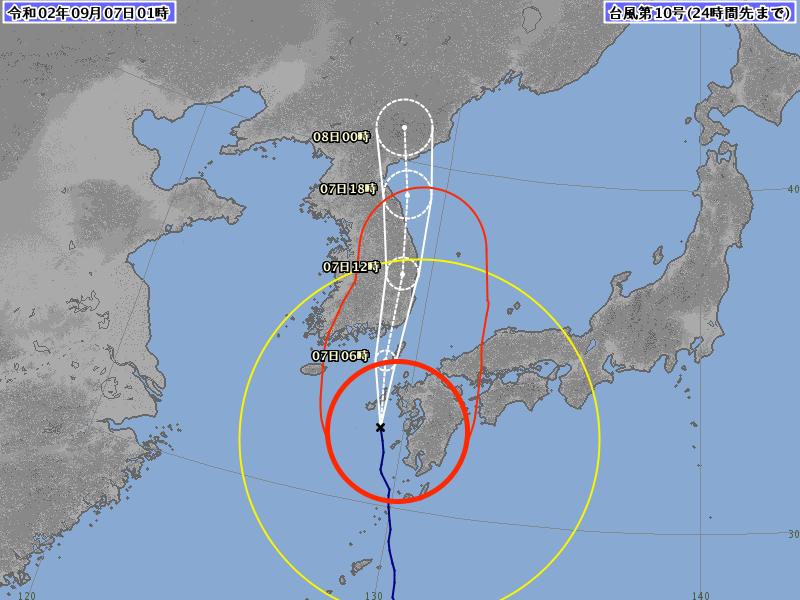 台風10号_2020年9月7日_001