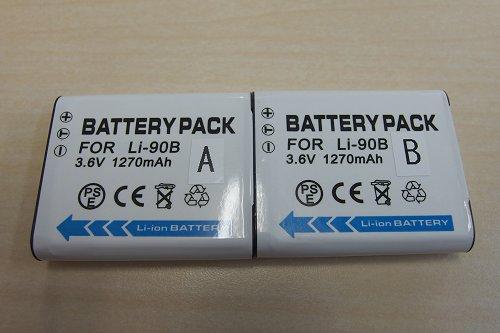 貼付後の互換電池