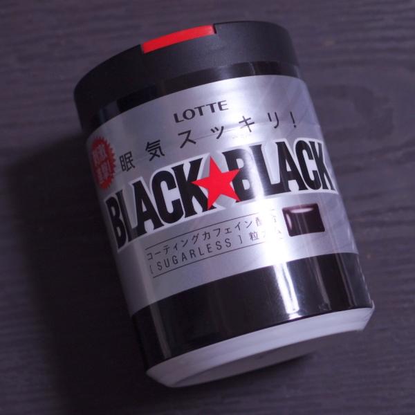 ブラックブラックガム_001
