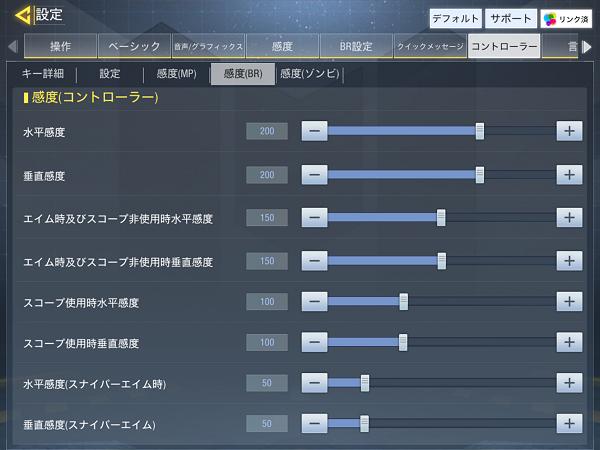 Bluetooth_CoD-M_003