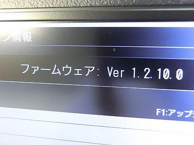 Ver.1.2.10.0