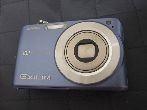EX-Z1050