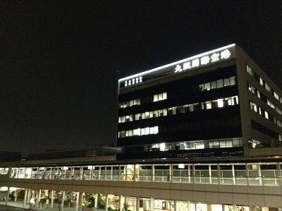 大阪空港駅と伊丹空港は直結