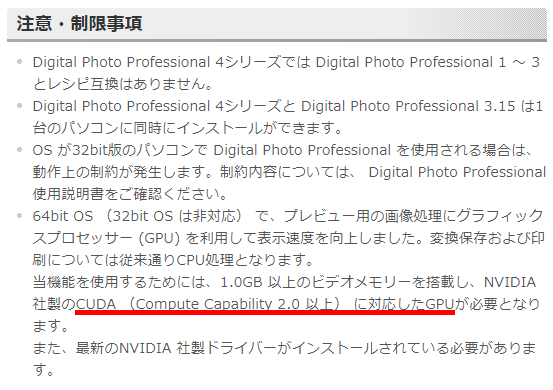 DPP4_CUDA_002