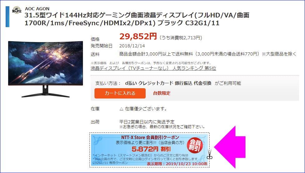 AO16023911_23980円