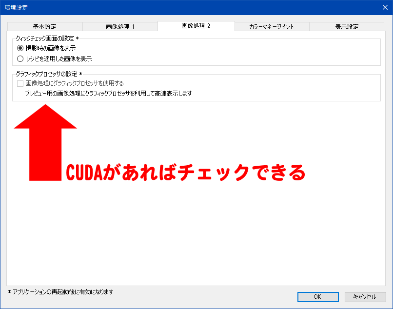 DPP4_CUDA_001