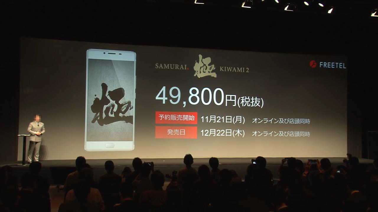 KIWAMI2_発表会
