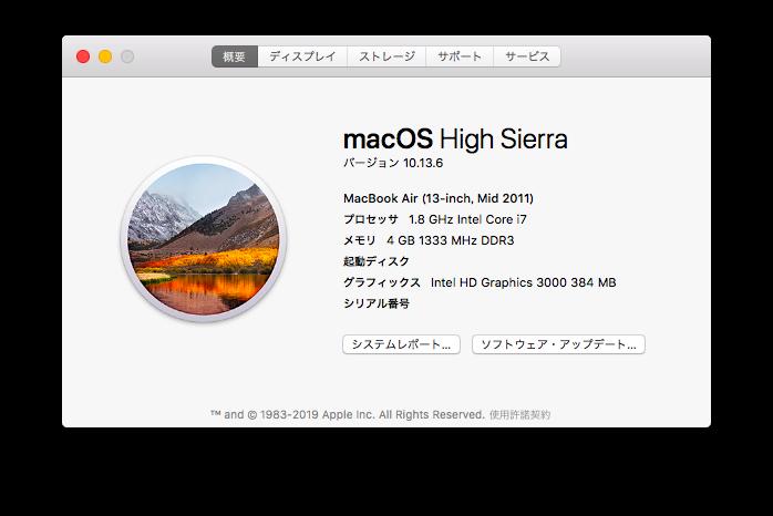 �死鰓(High Sierra) 10.13.6