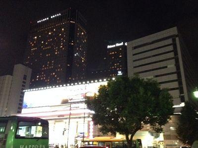品川駅(京急)
