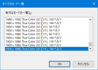 144Hz_HDMI_Lenovo_002