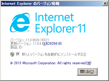 IE11@Windows7