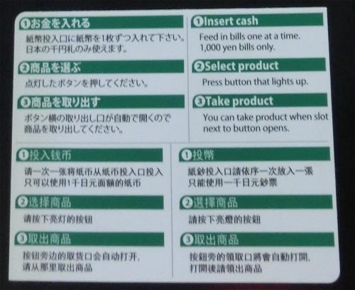 日本語、英語、簡体中文、繁体中文の四言語