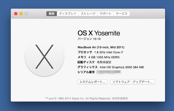 OS X Yosemite バージョン10.10