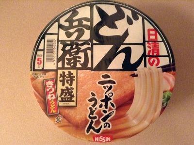 どん兵衛 特盛(日清食品)