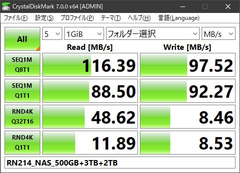RN214_NAS_500GB+3TB+2TB