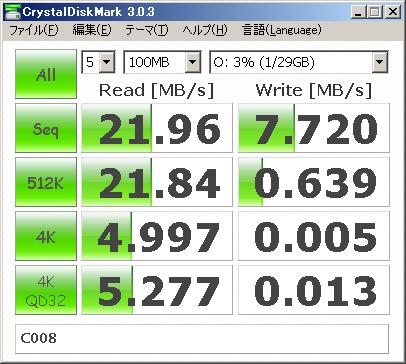 C008(16GB,USB2.0,A-DATA)