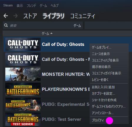 ゲームを右クリック_Steam