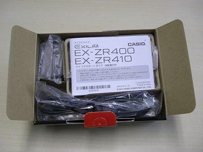 EX-ZR400のクイックスタートガイド
