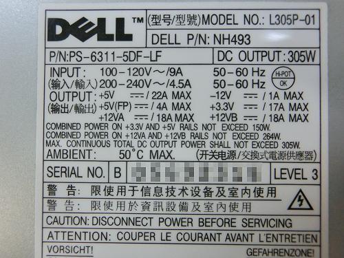 MODEL NO:L305P-01