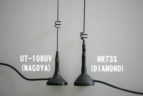 (左)UT-108UV (右)MR73S