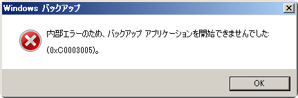0xC0003005