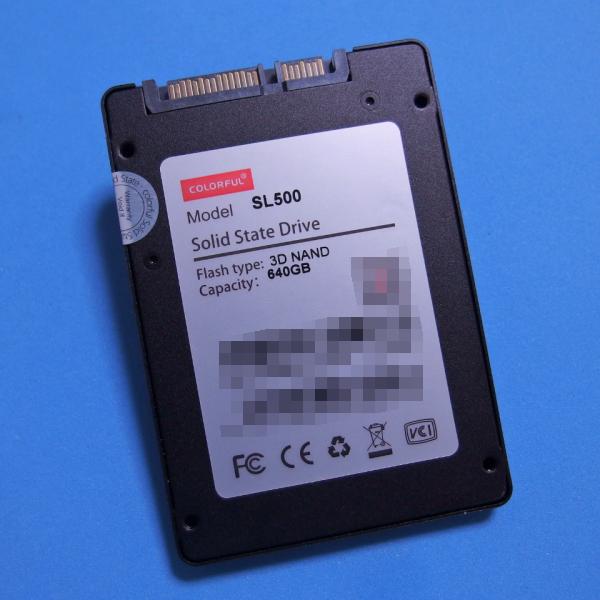 SL500 640G_005