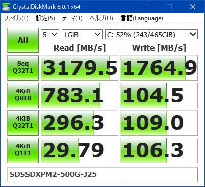 CrystalDiskMark_SDSSDXPM2-500G-J25_001
