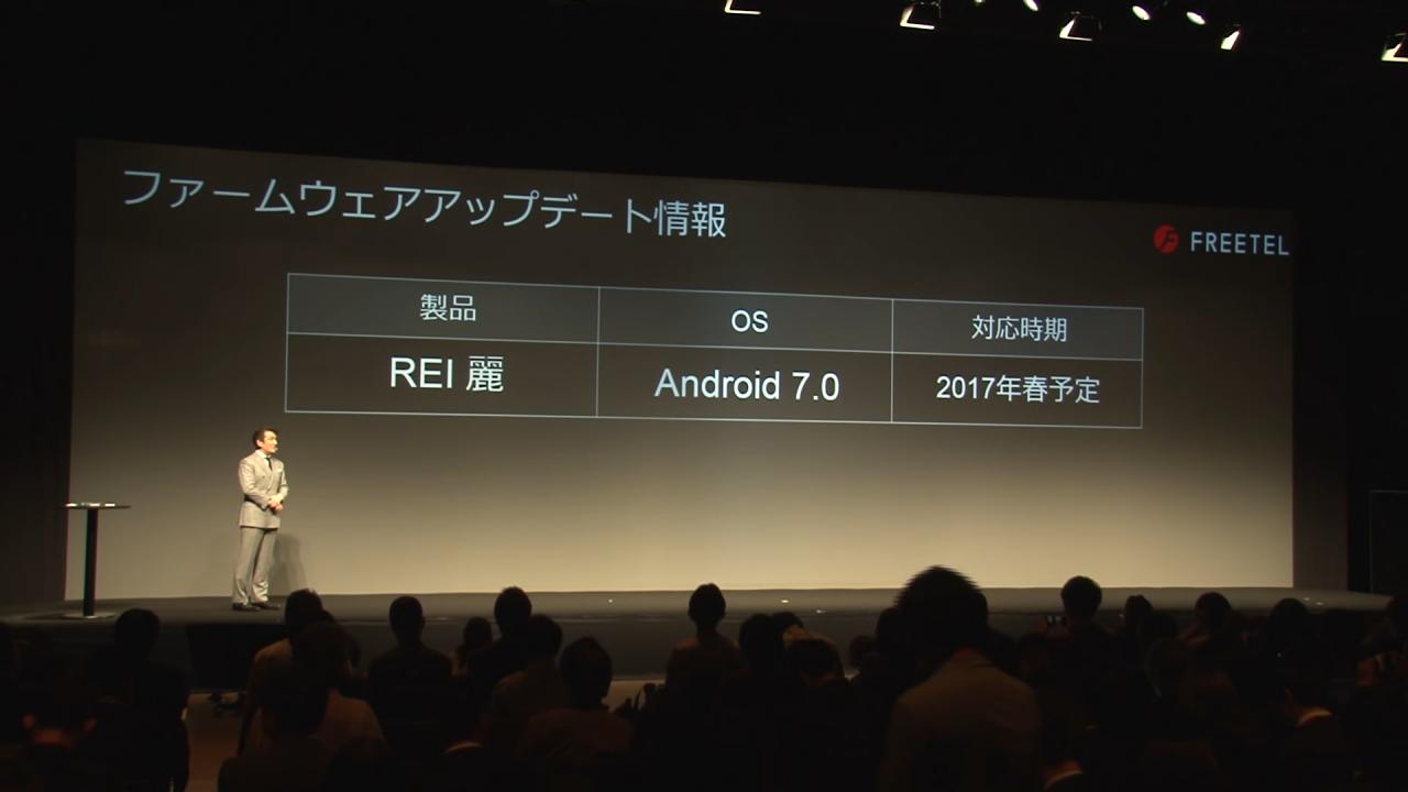 SAMURAI-REI_麗_Android7.0