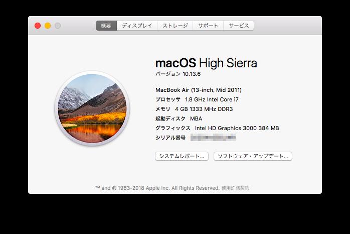 High Sierra(�死鰓)10.13.6